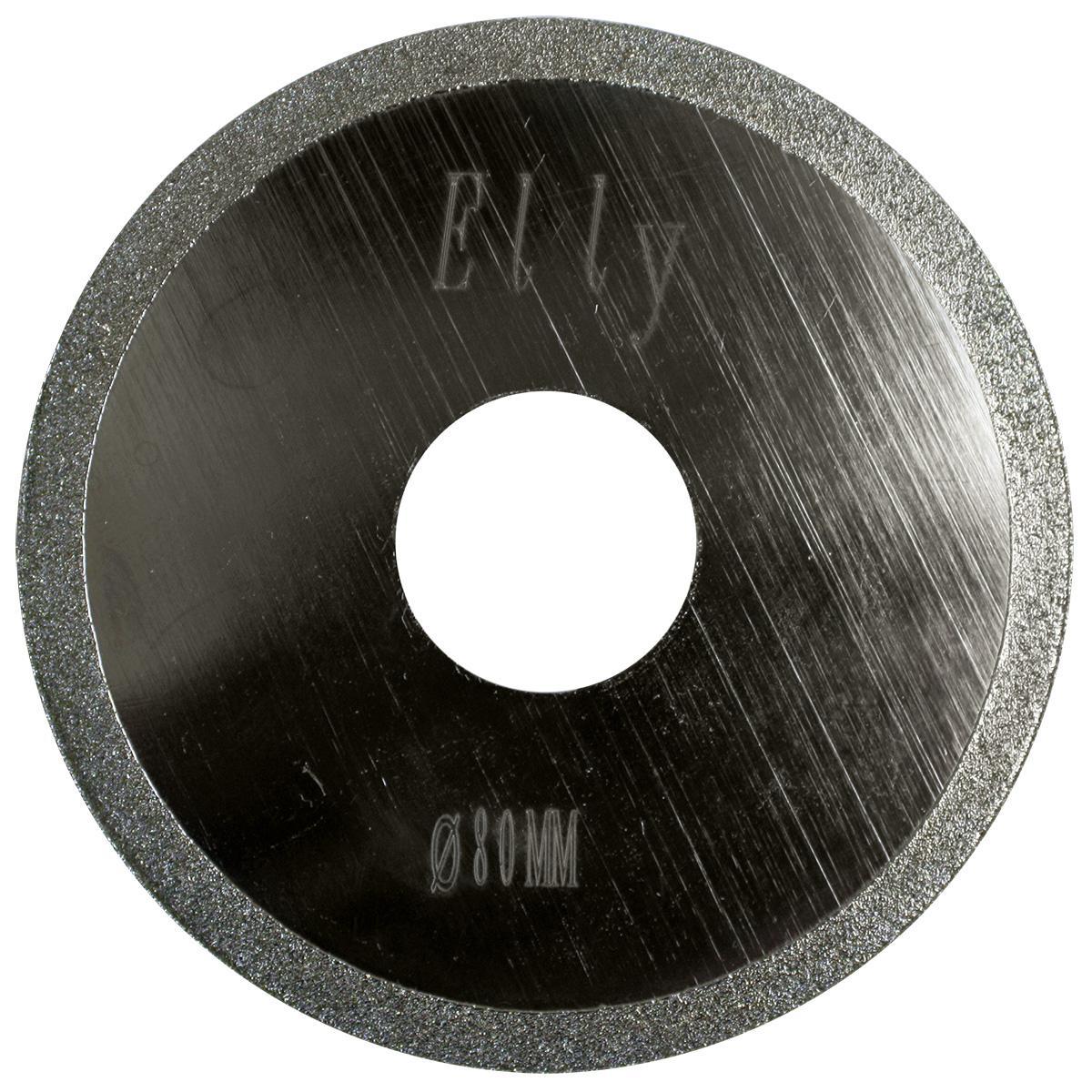 Алмазные отрезные диски для штроборезов