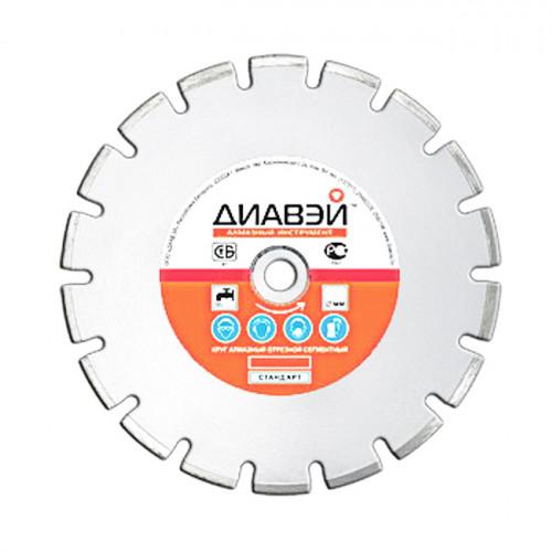 Алмазные отрезные диски по граниту