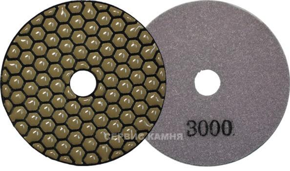 Алмазный гибкий шлифовальный диск JA 100x2,3 dry №3000 (Китай)
