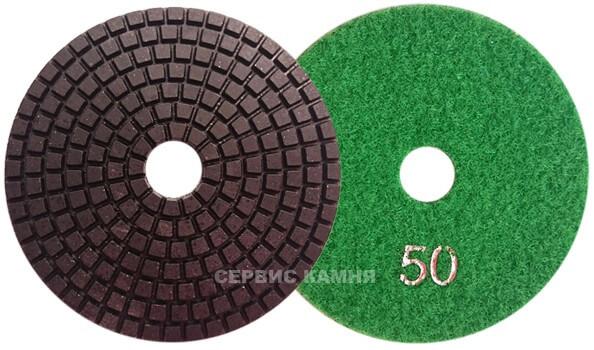 Алмазный гибкий шлифовальный круг DY 100x4,0 wet №50 (Китай)